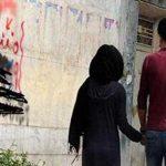 ازدواج سفید به همباشی سیاه رسید! |عوامل این آگهی ها شناسایی نمی شوند؟!