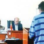نجات از مجازات مرگ این مرد پس از 13 سال