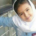 اعتراض متهم پرونده قتل آتنا اصلانی به حکم دادگاه