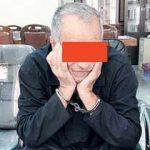 متهم پرونده سرهای کشف شده در تهران |زودتر اعدامم کنید، میخواهم بمیرم