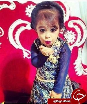 ازدواج کوتاهقدترین دختر دنیا