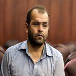 تائید حکم قاتل آتنا اصلانی در دیوان عالی کشور