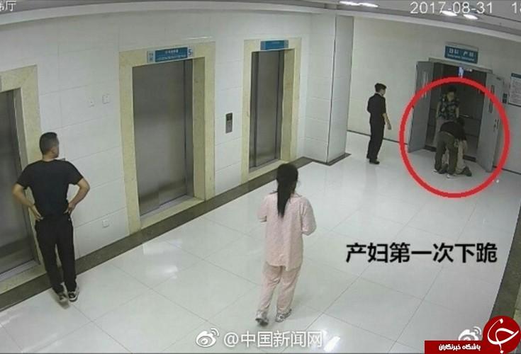خودکشی زن باردار چینی
