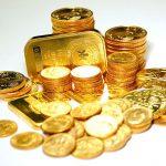 قیمت طلا , سکه و ارز امروز پنجشنبه ۹۶/۸/۲۵
