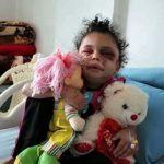 کمپین همدردی با کودک زخمی یمنی!