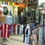 جایزه تعجب برانگیز یک لباس فروشی در شیراز!
