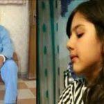 روایتی از قتل آتنا، فرشته پارس آباد! + فیلم