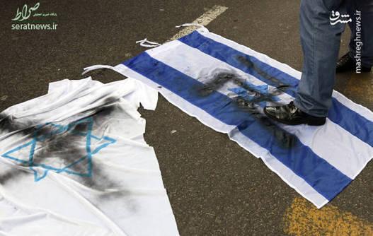 اعتراض به سفر نتانیاهو به آرژانتین