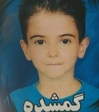 آخرین خبر از پارسا کودک گمشده