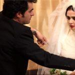 نخستین تصویر از فصل سوم سریال شهرزاد منتشر شد!
