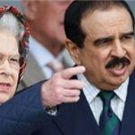 هدیه ملکه انگلیس به پادشاه بحرین!