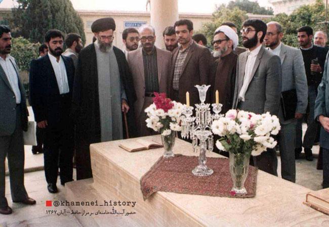 حضور رهبر بر مزار حافظ