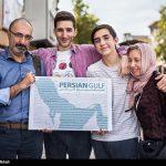 پیام ایرانیها به ترامپ!