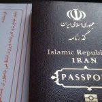 رتبه اعتبار پاسپورت ایرانی در سال ۲۰۱۷