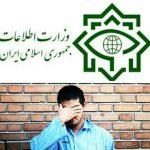 دستگیری عامل آتش زدن مسجد در سیرجان
