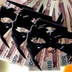 سپردههای بانکی خود را نفروشید!