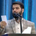 حمایت رهبر انقلاب از شعر عید فطر میثم مطیعی