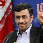 کیک تولد ۶۱سالگی محمود احمدینژاد