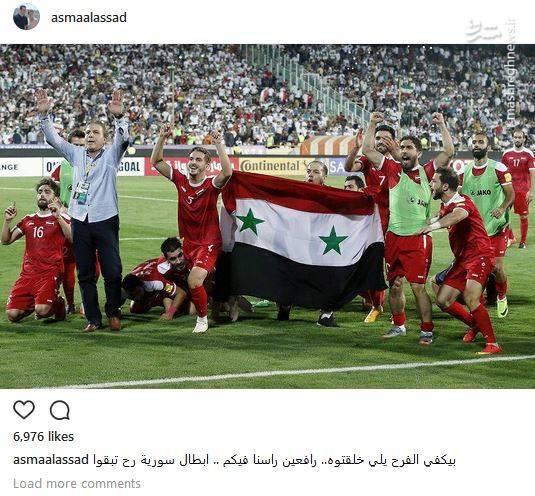واکنش اسماء اسد به حذف سوریه