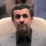 احمدینژاد در حمایت از سپاه بیانیه داد!