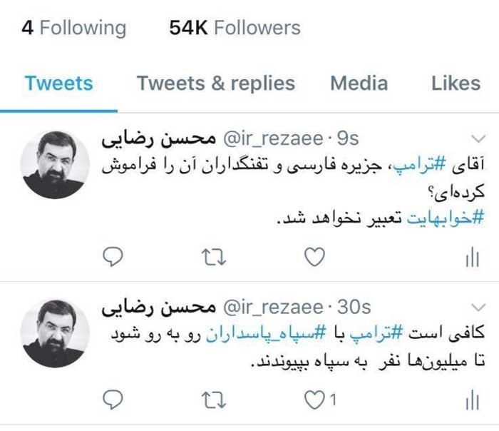 انتقاد محسن رضایی از ترامپ