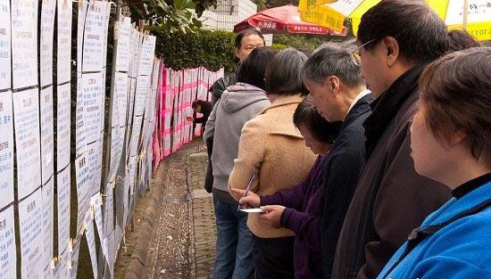 روش جالب پیدا کردن همسر در چین!!