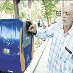 مردم تهران امسال چند تومان صدقه دادند؟