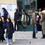 نرخ بیکاری زنان در کشور   استان های دارای بالاترین نرخ بیکاری