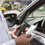 ۲۳ سال رانندگی یک زن بدون گواهینامه و جریمه!