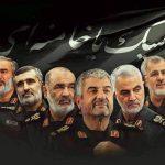 # من- یک- سپاهیام | یکصدایی پرشور مردم در حمایت از سپاه پاسداران