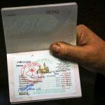 هشدار؛ بدون ویزای اربعین به مرز مراجعه نکنید!