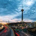 چرا گردشگران خارجی از سفر به تهران استقبال نمی کنند!؟