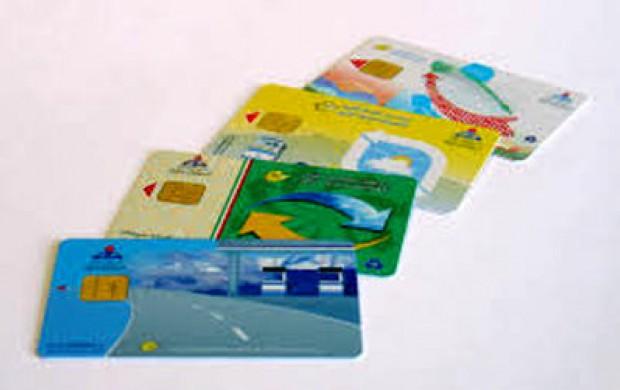 نحوه انتقال همه کارت ها به کارت هوشمند ملی