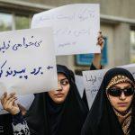 تجمع دانشجویان دانشگاه امیرکبیر در اعتراض به سخنرانی ترامپ