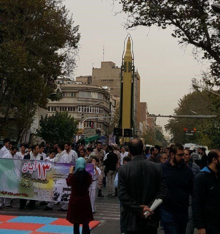 مراسم راهپیمایی 13 آبان