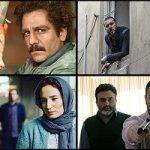 سیوششمین جشنواره فیلم فجر با حضور عباس غزالی و رضا رویگری