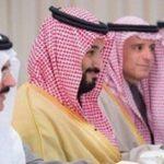 افشای نامه محرمانه عادل الجبیر به بن سلمان