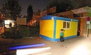 خانههای ارزان ۵۰ میلیونی در دل تهران!