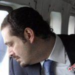 سعد حریری عربستان را به مقصد پاریس ترک کرد