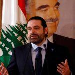 سعد حریری نخست وزیر لبنان استعفا کرد