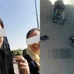 وضعیت دختر اصفهانی که از خودکشی جان به در برد!