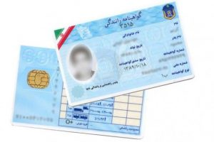 دریافت گواهینامه رانندگی راحتتر میشود!