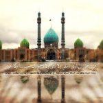 ماجرای کمک امام زمان (عج) به مسافر گمشده