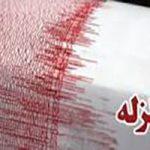 زلزله در ایران / زلزله ۷٫۳ ریشتری در کرمانشاه و سلیمانیه عراق