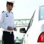 میزان درآمد دولت از جرائم رانندگی در بودجه ۹۷
