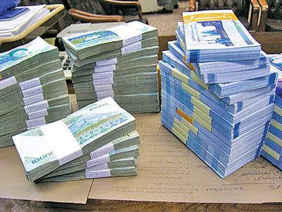 متقاضیان جدید وام بانکی بخوانند
