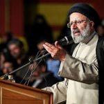 ابراهیم رئیسی: از کاندیداتوری در انتخابات پشیمان نیستم