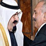 تصاویری کمتر دیده شده از دوران زندگی علی عبدالله صالح