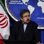 پاسخ وزارت خارجه به یک ادعا درباره بابک زنجانی