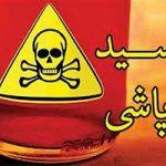 رعنا قربانی اسیدپاشی توسط وزیر بهداشت ویزیت شد!